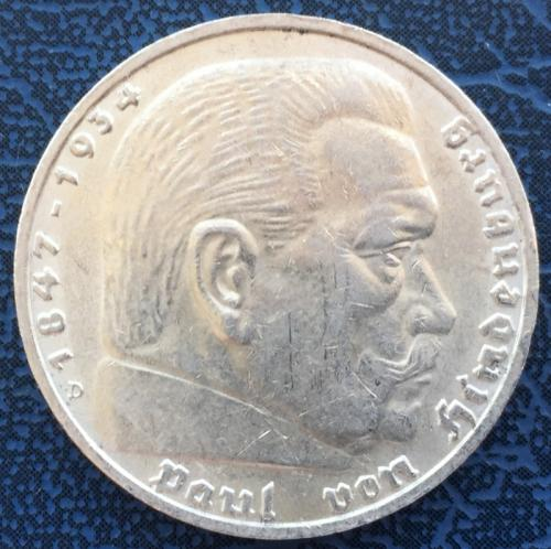 монеты со свастикой