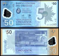 Уругвай 50 песо 2017 года Полимер
