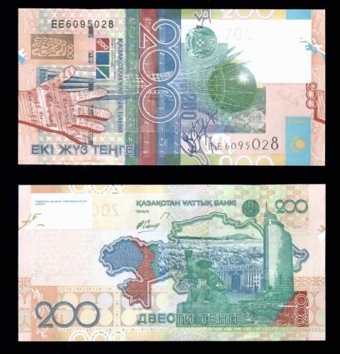 казахстан 200 тенге