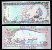 деньги банкноты мальдивы