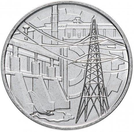 монеты приднестровья 2019
