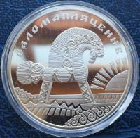 1 рубль 2009 беларусь