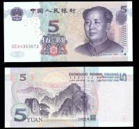 китай 5 юаней