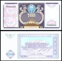 Узбекистан 100 сум 1994 года