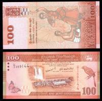 Шри-Ланка 100 рупий