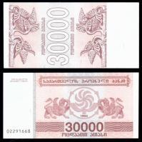 грузия 30000 лари