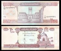 деньги афганистана