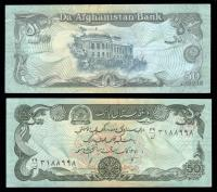 50 афгани