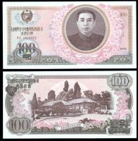 деньги северной кореи
