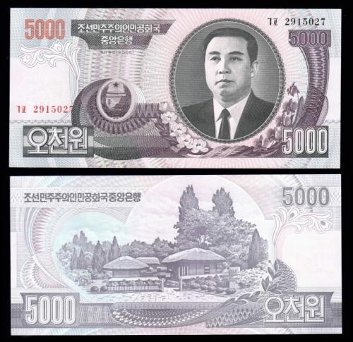 5000 вон деньги северной кореи