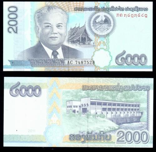 деньги банкноты лаоса