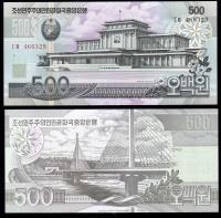 500 вон деньги северной кореи