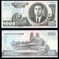 1000 вон деньги северной кореи