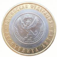 10 рублей 2006 Республика Алтай
