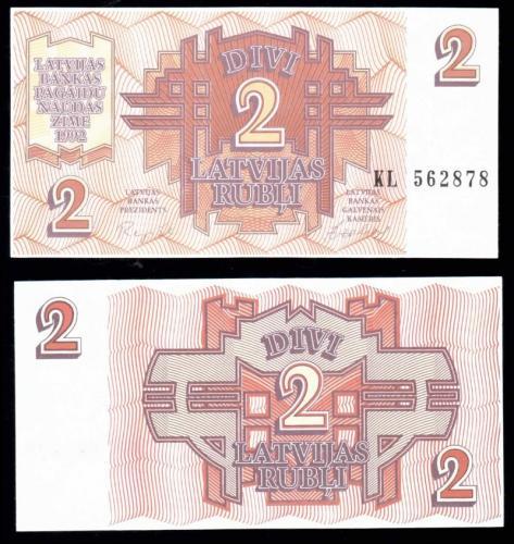 латвия 2 рубля