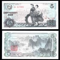 5 вон деньги северной кореи