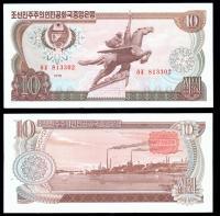 10 вон деньги северной кореи