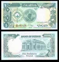 деньги судана