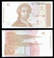 хорватия 1 динар