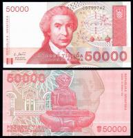 Хорватия 50000 динар 1991 года