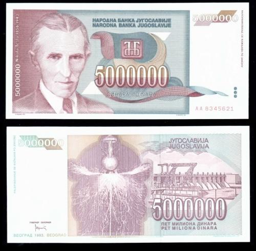 югославия динар