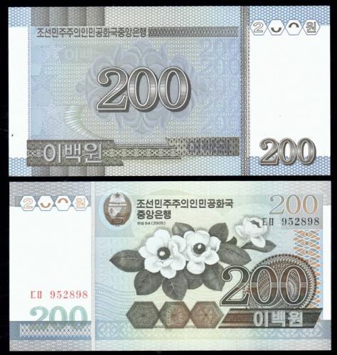 200 вон деньги северной кореи