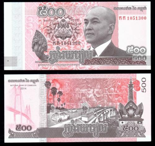 камбоджа 500 риелей