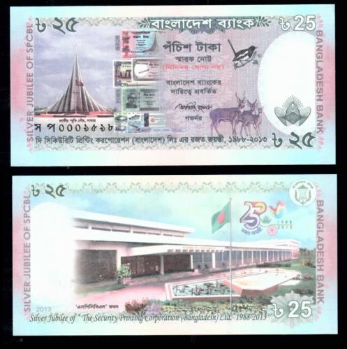 бангладеш банкнота