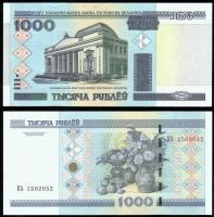 беларусь 1000 рублей