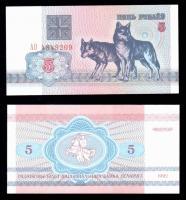 беларусь 5 рублей 1992