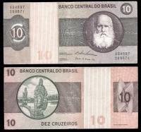 Бразилия 10 крузейро