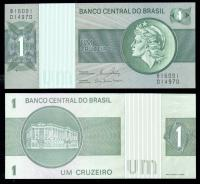 Бразилия 1 крузейро