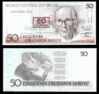 Бразилия 50 крузейро 1990 года