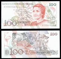 Бразилия 100 крузадо