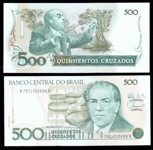 Бразилия 500 крузадо
