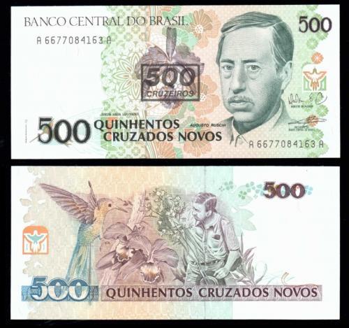 Бразилия 500 крузадо 1990
