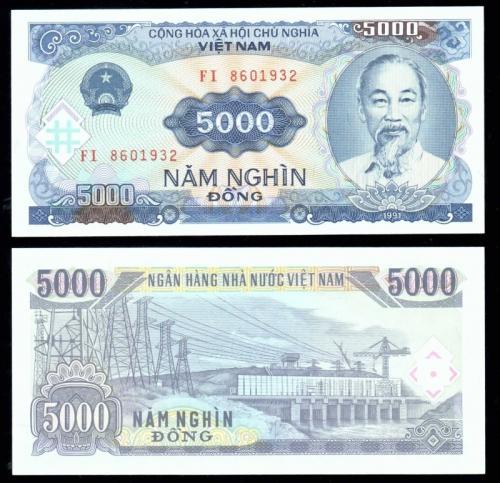 Вьетнам 5000 донг 1991 года