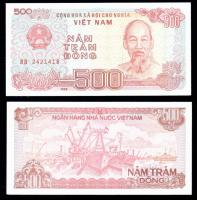 Вьетнам 500 донг 1988 года