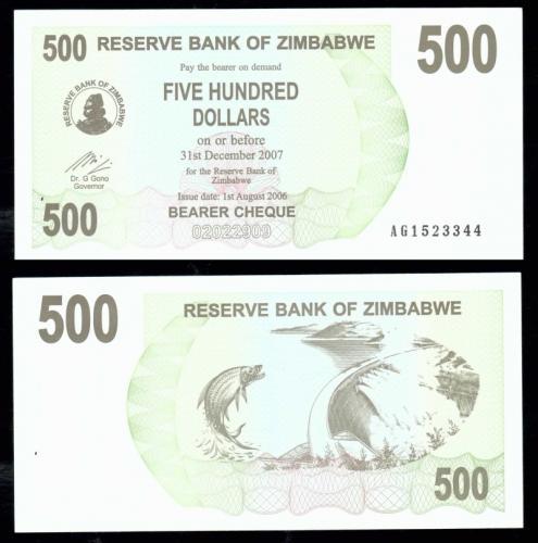 Зимбабве 500 долларов