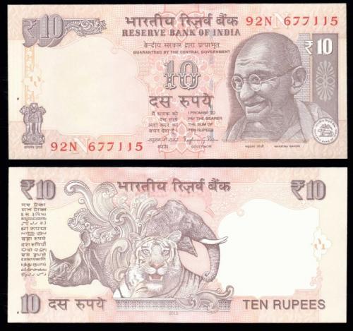 Индия 10 рупий 2015 года