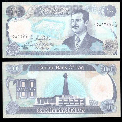 Ирак 100 динар 1994 года
