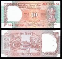 Индия 10 рупий