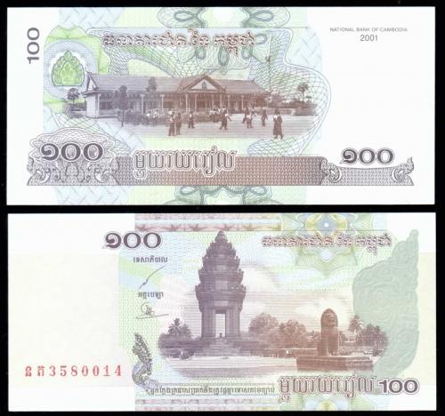 Камбоджа 100 риелей 2001 года