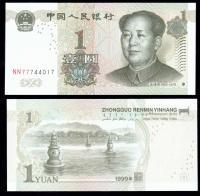 Китай 1 юань
