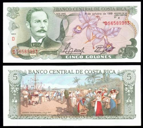 Коста Рика 5 колон 1989 года