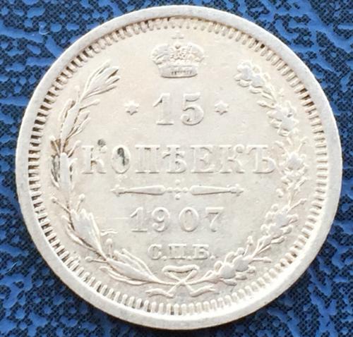 царский билон серебро
