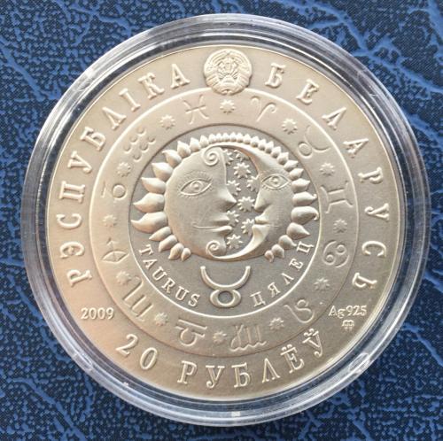 20 рублей 2009 Беларусь Телец