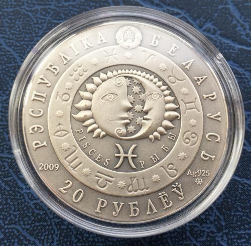 20 рублей 2009 Беларусь Рыбы