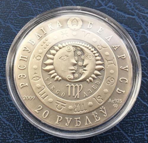 20 рублей 2009 Беларусь Дева