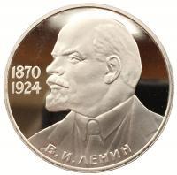 1 рубль 1985 115 лет со Дня Рождения Ленина ПРУФ